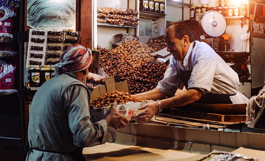 dates merchant