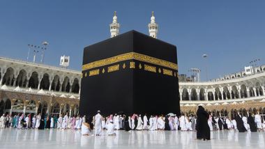 Islamic Studies Initiative
